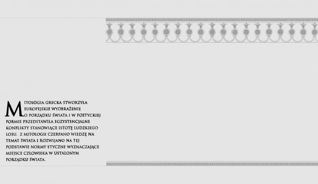 Okładka Grecka